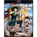 ウィッチクラフトワークス 1(完全生産限定)(Blu-ray)