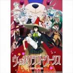 ウィッチクラフトワークス 6(完全生産限定)(Blu-ray)