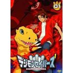 デジモンセイバーズ(1)(DVD)