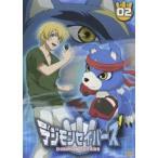 デジモンセイバーズ(2)(DVD)