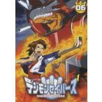 デジモンセイバーズ(6)(DVD)