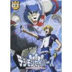 デジモンセイバーズ(7)(DVD)