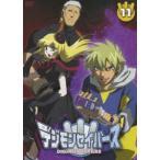デジモンセイバーズ(11)(DVD)