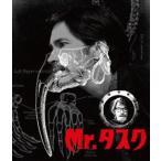 Mr.タスク(Blu-ray)