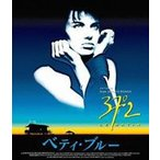ベティ・ブルー 製作25周年記念 HDリマスター版 ブルーレイ・コレクターズBOX [Blu-ray]
