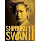 新宿スワンII プレミアム・エディション(Blu-ray)