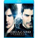 バイオハザード:ヴェンデッタ ブルーレイ&DVDセット(Blu-ray)