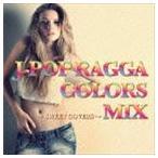 J-POP RAGGA COLORS MIX〜SWEET COVERS〜 [CD]