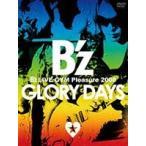 B'z LIVE-GYM Pleasure 2008 -GLORY DAYS-(DVD)