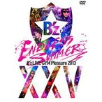 B'z LIVE-GYM Pleasure 2013 ENDLESS SUMMER-XXV BEST-(通常盤) [DVD]