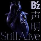 B'z/声明/Still Alive(完全生産限定 B'z×UCC盤)(CD)