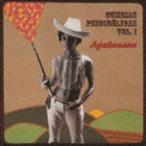 アヤウアスカ/サイケデリック・クンビア VOL.1(CD)