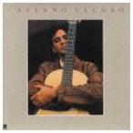 カエターノ・ヴェローゾ/カエターノ・ヴェローゾ(通常盤)(CD)