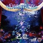 己龍/Royz/コドモドラゴン/FAMILY PARTY(己龍通常盤1/Ctype)(CD)