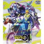 仮面ライダーゼロワン Blu-ray COLLECTION 1 [Blu-ray]