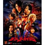 テン・ゴーカイジャー ゴーカイガレオンキー版(初回生産限定) [Blu-ray]