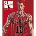 SLAM DUNK THE MOVIE Blu-ray [Blu-ray]
