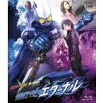 仮面ライダーW ダブル  RETURNS 仮面ライダーエターナル Blu-ray
