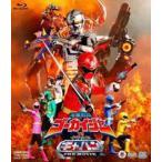 海賊戦隊ゴーカイジャー VS 宇宙刑事ギャバン THE MOVIE [Blu-ray]