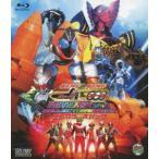仮面ライダー×仮面ライダーフォーゼ&OOO(オーズ) MOVIE大戦 MEGA MAX コレクターズパック [Blu-ray]