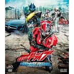 劇場版 仮面ライダードライブ サプライズ・フューチャー[ブルーレイ+DVD](Blu-ray)