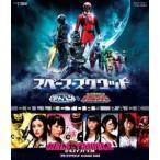 スペース・スクワッド ギャバンVSデカレンジャー&ガールズ・イン・トラブル コレクターズパック(Blu-ray)