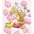 甘々と稲妻 VOL.6(Blu-ray)