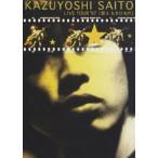 斉藤和義/LIVE TOUR'97 歌えなまけもの(期間限定)(DVD)