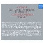 グスタフ・.../ドイツ・ハルモニア・ムンディ創立50周年記念リリース 22 バッハ 平均律クラヴィーア曲集 第1巻&第2巻(全曲)(CD)