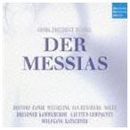 ヴォルフガング・.../ドイツ・ハルモニア・ムンディ創立50周年記念リリース 18 ヘンデル メサイア[ヘルダーによるドイツ語版](CD)