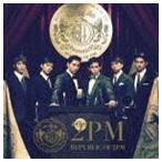 2PM / REPUBLIC OF 2PM(通常盤) [CD]