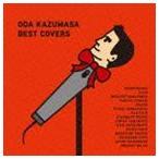 言葉にできない 〜 小田和正ベストカバーズ(CD)
