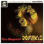 ザ・クロマニヨンズ/20 FLAKES 〜Coupling Collection〜(CD)