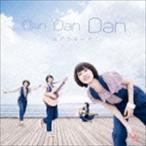 コアラモード. / Dan Dan Dan [CD]