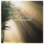 (オムニバス) 二胡・中国伝統楽器で聴く スタジオジブリ作品集 ベスト・セレクション(CD)