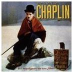 チャーリー・チャップリン/チャップリン・フィルム・ミュ-ジック ベスト・セレクション(CD)