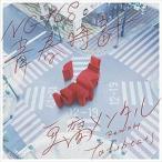 NGT48 / 青春時計(豆腐メンタル Remix by tofubeats)(アナログ・レコードLP盤/完全生産限定盤) [レコード]