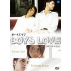 Boys Love ボーイズラブ プレミアムBOX(DVD)