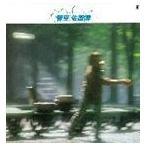 佐藤博/青空(CD)