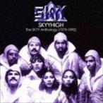 スカイ / スカイハイ〜アンソロジー1972-1982 [CD]