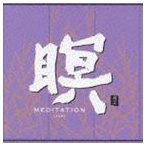 F.A.B/瞑 MEDITATION [ZEN](CD)
