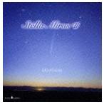 菅井えり/Premium シリーズ: Stella Mirus II〈極上休息音楽)(CD)