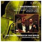ベルリン・フィルハーモニック・デュオ/マスターワークスII〜ベルリン・フィルハーモニック・デュオ(CD)