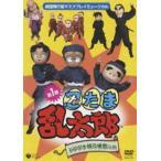 劇団飛行船/劇団飛行船マスクプレイミュージカル 忍たま乱太郎 ドクタケ城の秘密の段(DVD)