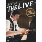 清塚信也/THE LIVE [DVD]