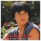 ジャッキーチェン/ジャッキーチェン CD復刻 ジャッキーチ(CD)