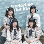 Clef Leaf / Everlasting First Kiss(Type-A) [CD]