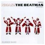 ザ・ビートマス/クリスマス! ※再発売(CD)