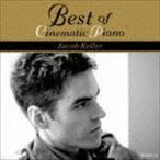 ジェイコブ・コーラー / ベスト・オブ・シネマティック・ピアノ [CD]