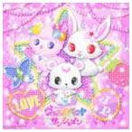テレビアニメ ジュエルペット サンシャイン 主題歌 オープニングテーマ/エンディングテーマ: GO!GO!サンシャイン/イマドキ...(CD)
